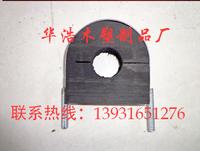 空调木托-34